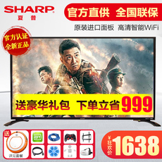 LED-телевизор Sharp LCD-45T45A Wifi 45 40
