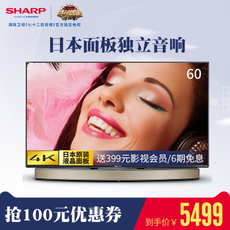LED-телевизор Sharp LCD-60TX85A 60 4K 58