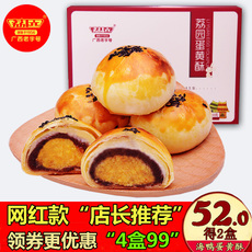 Liyuan food 6*55g