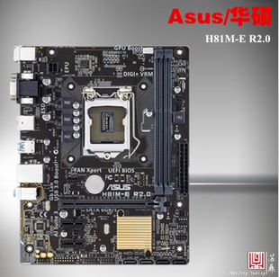 asus/华硕 h81m-e r2