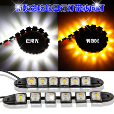 лампа Sheng/Kai auto accessories Led