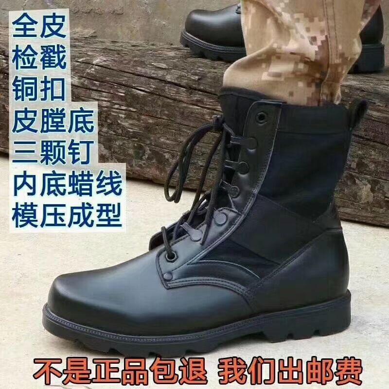 Купить из Китая Ботинки горные через интернет магазин internetvitrina.ru - посредник таобао на русском языке