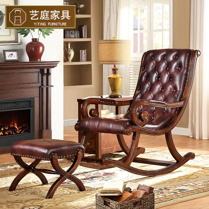 美式乡村实木摇椅 皮艺躺椅客厅老人午睡休闲椅 欧式摇摇椅逍遥椅