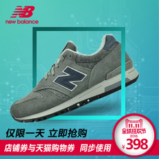 Кроссовки New Balance NB ML565SG/BG