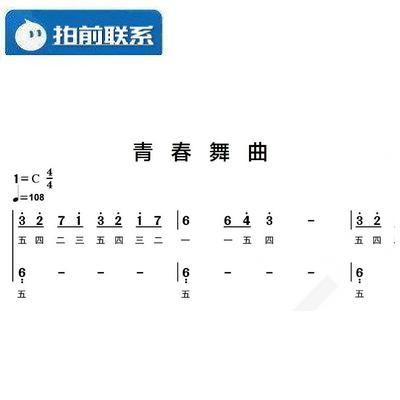 钢琴双手简谱雁南飞 图片合集图片