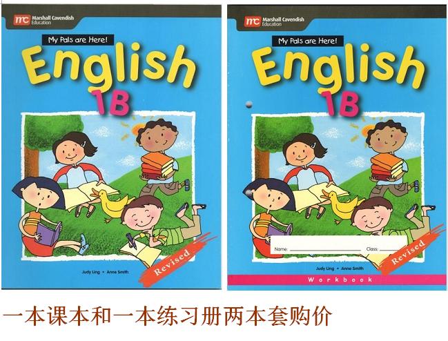 新加坡小学英语教材my