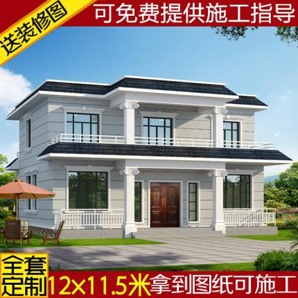 别墅二层农村自建房施工图全套水电图纸专业定制设计
