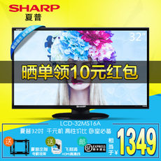 LED-телевизор Sharp LCD-32MS16A 32 LED 26