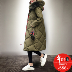 Women's down jacket According to Tong