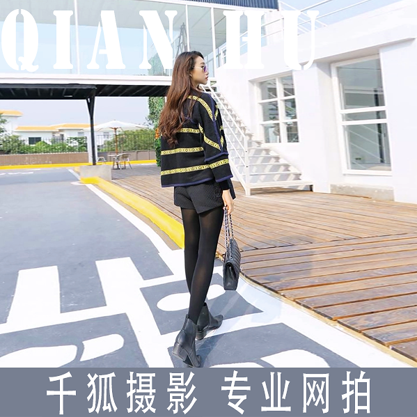 淘宝摄影 服装拍摄 韩版场景街拍模特 拍图服务 模特拍照全包价
