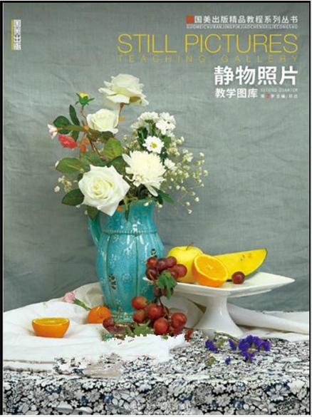 淘宝网首页欧式鲜花花束图片