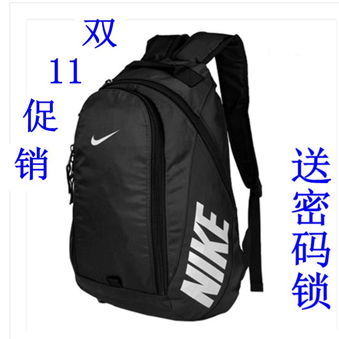 耐克双肩包男女生背包 运动休闲旅行包韩版大中学生书包 电脑包图片
