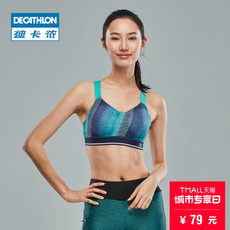 Decathlon NEW KALENJI