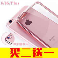 �ձ��֙C��iPhone6s��ُPGA-iJacket��ʿ�����۹��O��6�֙C��4.7