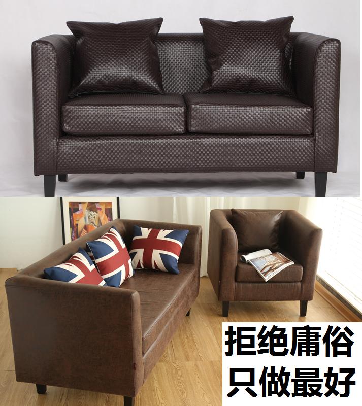 小型单人布艺皮网吧卡座沙发现代简约客厅两人双人