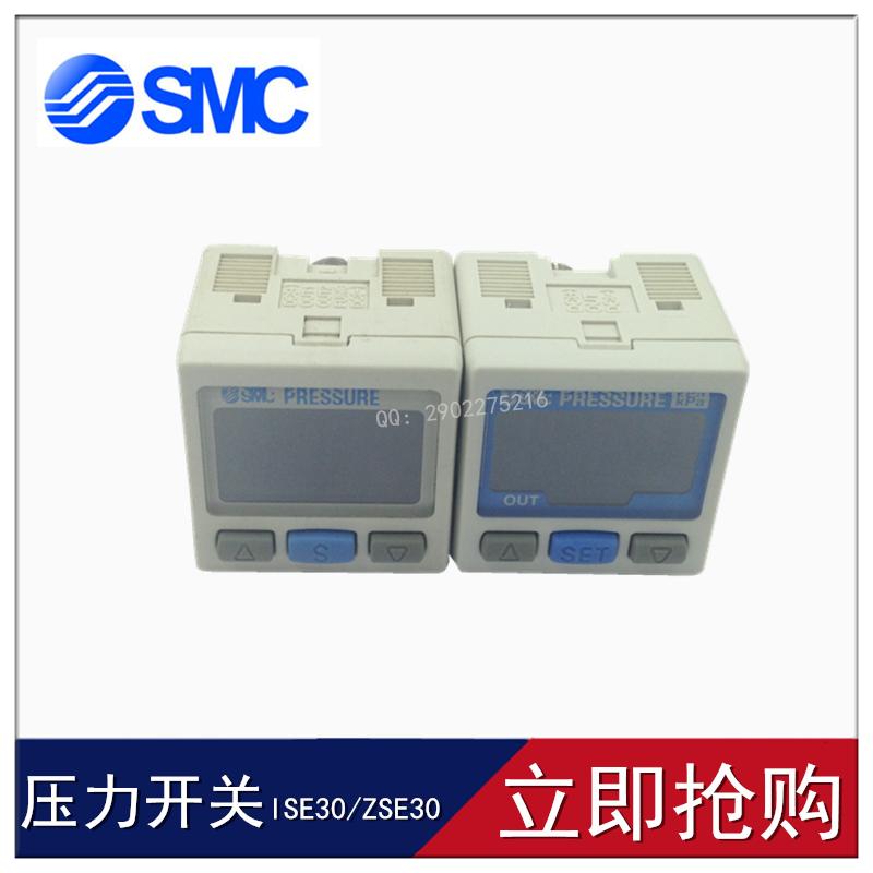 全新smc压力开关数显压力表ise30-01-25-m zse30-01-25-m正负压表