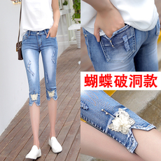 Jeans for women LAN kelisha