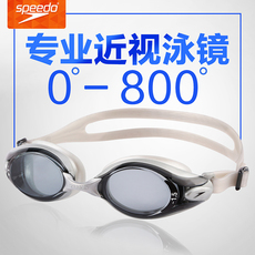 Очки для плавания Speedo 113014 PULSE