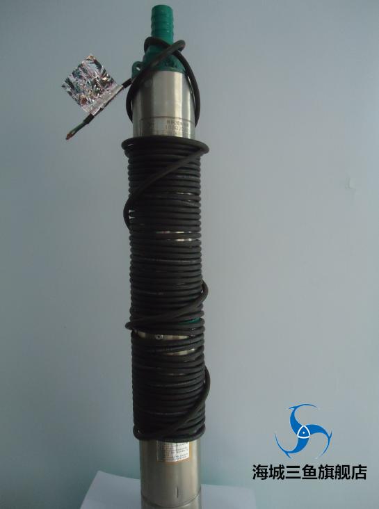 海城三鱼水泵100qj系列井用潜水泵 水泵 子弹泵 杆泵