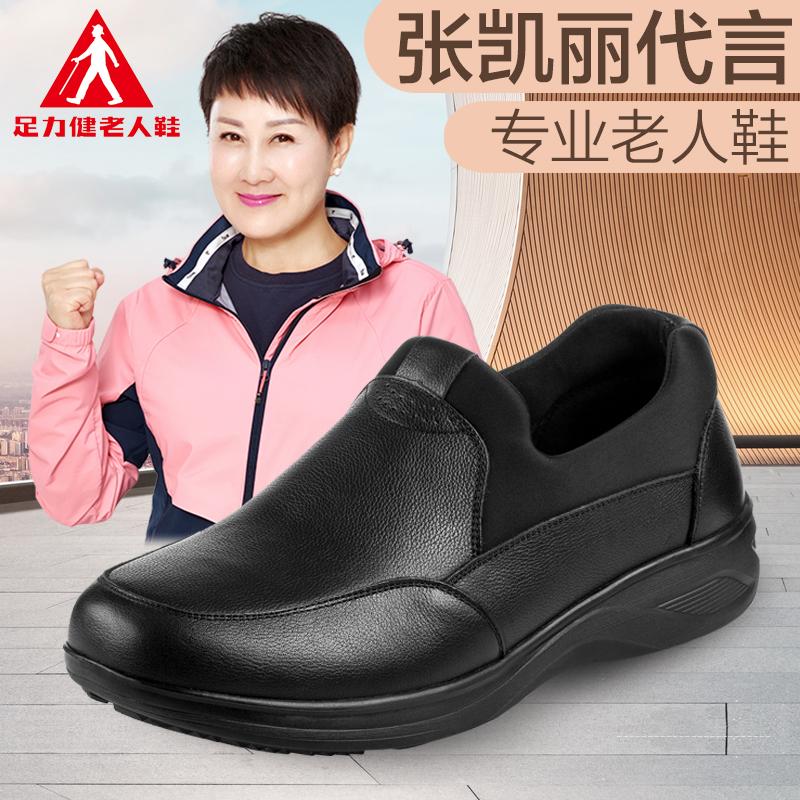 Купить из Китая Мокасины через интернет магазин internetvitrina.ru - посредник таобао на русском языке