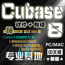 ПО для инструментов PC\MAC Cubase
