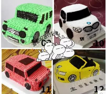 许昌小汽车蛋糕儿童卡通免费配送创意生日蛋糕禹州长葛鄢陵襄城县