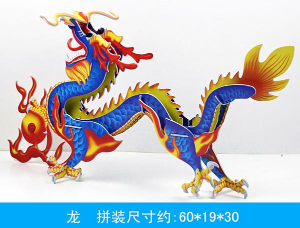 大款动物拼图3d立体益智龙模型手工diy凤凰孔雀纸膜学生玩具批发