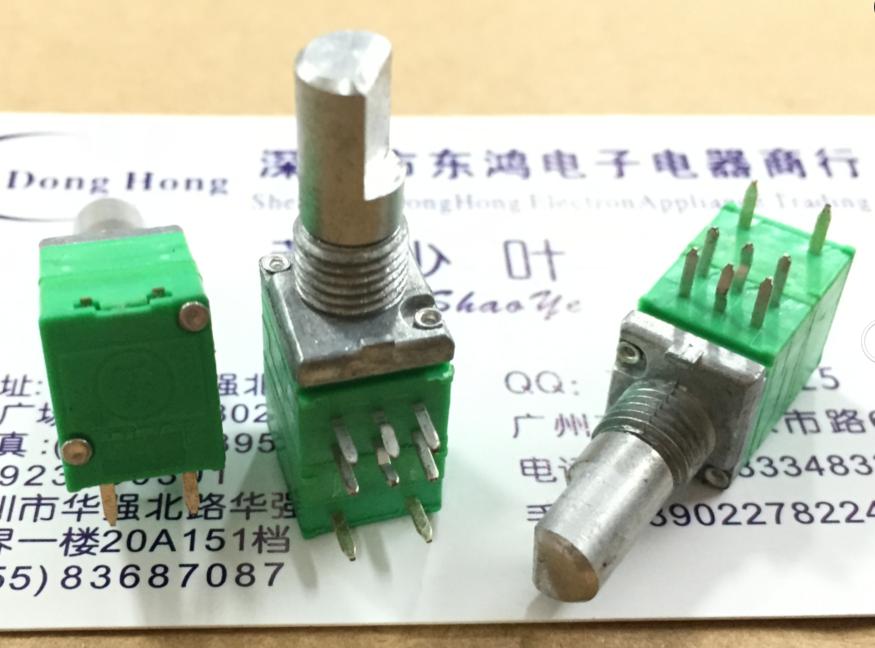 型精密电位器双联带开关b50k音量电位器带开关b503