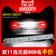 лампа Xuanliang LED