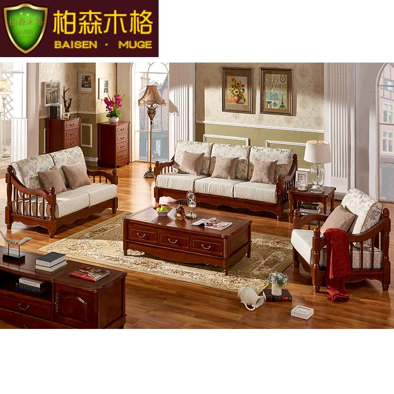 淘宝欧式沙发价格和图片