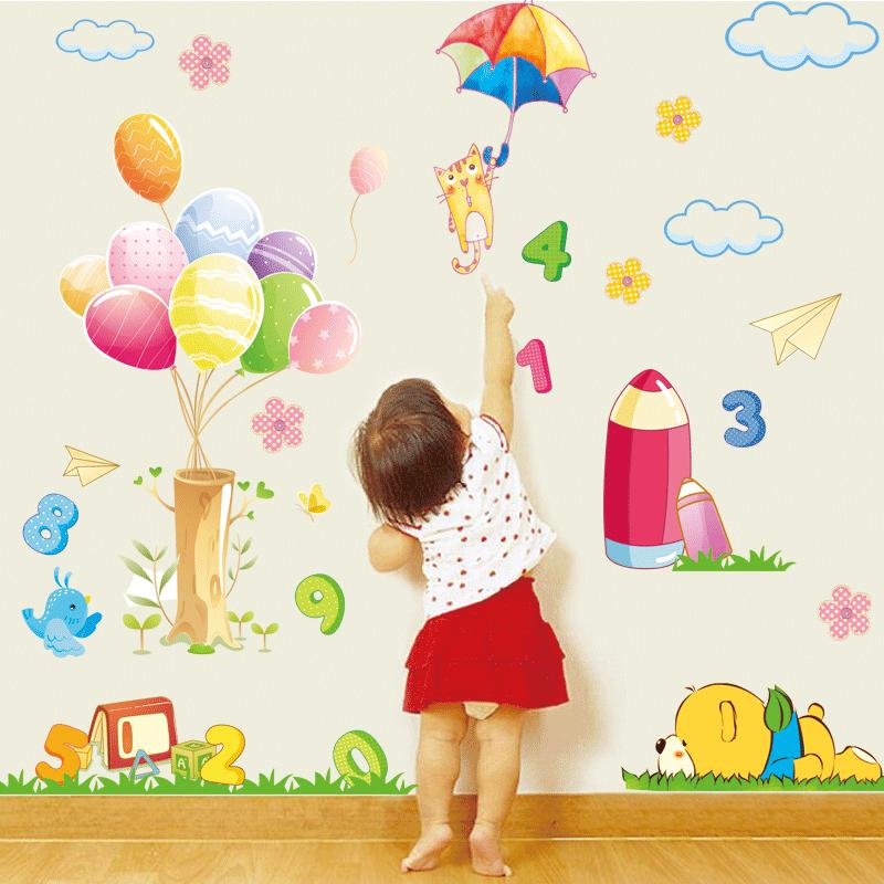 墙贴卡通乐园特大可爱动物熊儿童房幼儿园墙面布置