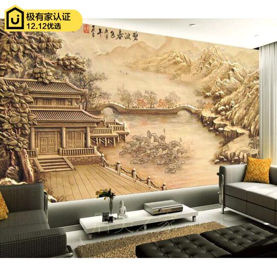 背景墙纸沙发客厅
