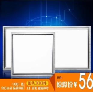 深圳欧普led吸顶灯厨房卫生间厕所嵌入式30x60集成