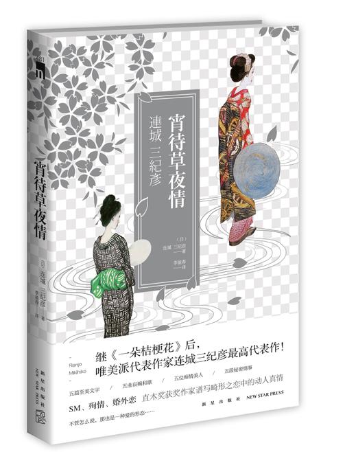 我是美女蛇连城小说★騒羙囡⒏2297444(∮)』