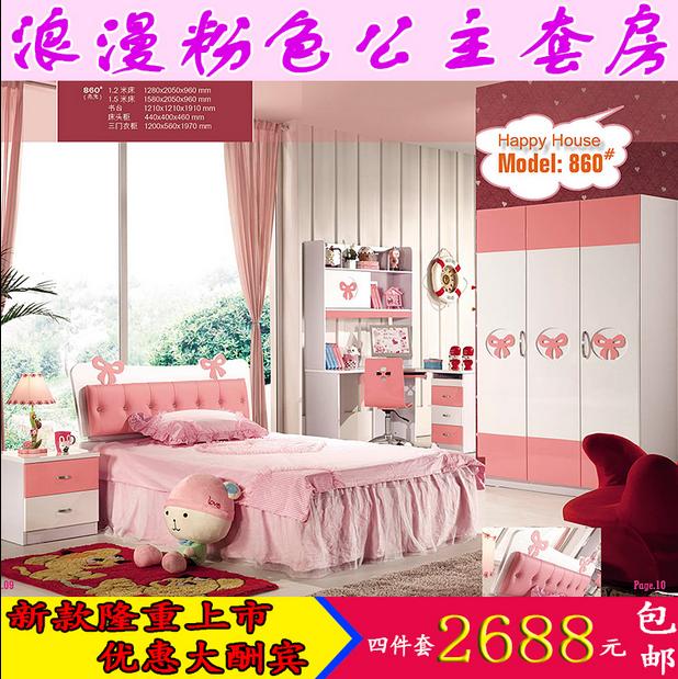 粉红公主卧室家具组合女孩高箱床学习书桌三门衣柜