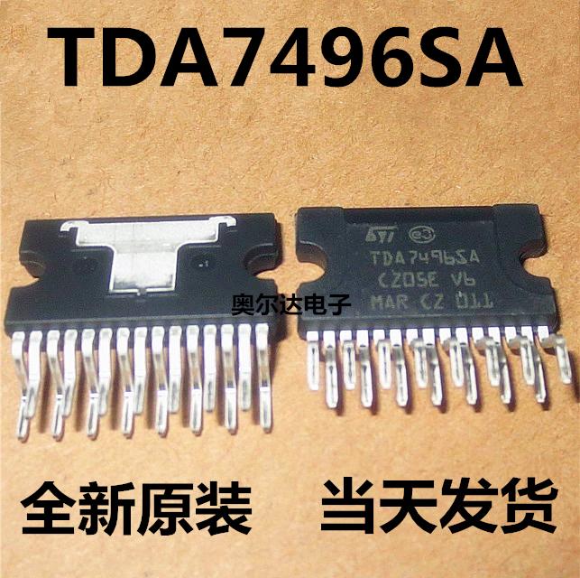 伴音功放块直插zip-15线性音频放大器集成电路