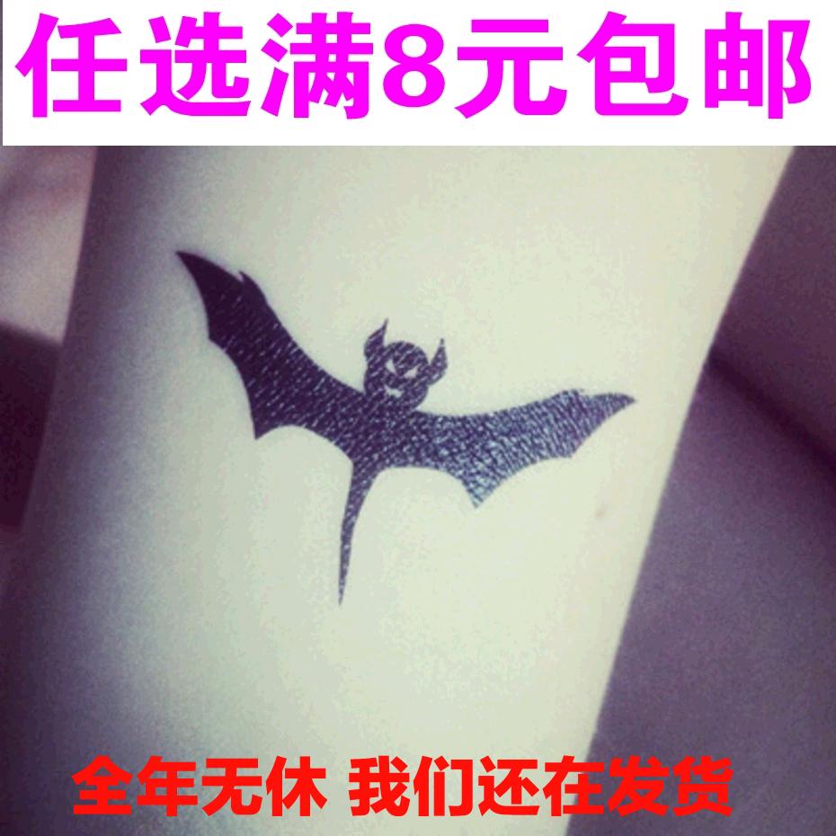 蝙蝠 创意防水纹身贴 暗黑另类