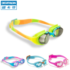 Очки для плавания Decathlon 1020021 NABAIJI