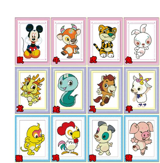 包邮精准印花十字绣最新款客厅卡通动物十二生肖鼠牛虎兔龙蛇马羊