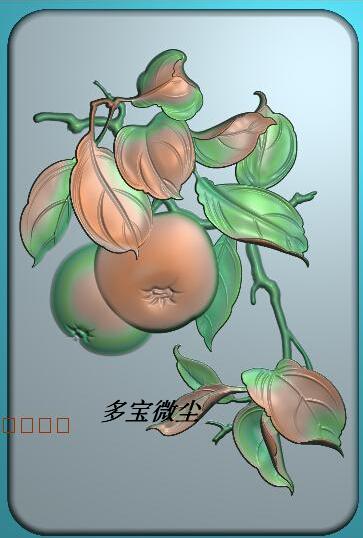 山楂简笔画彩色手绘