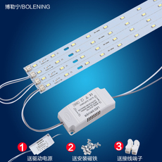 LED-светильник Bolening lamps LED