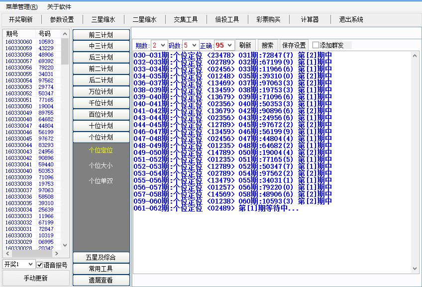 时时彩三字定位多少倍_游戏中心 > 正文   重庆时时彩大小单双最多连续开多少期29期,我见过