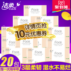 Салфетки Clean soft Face 20