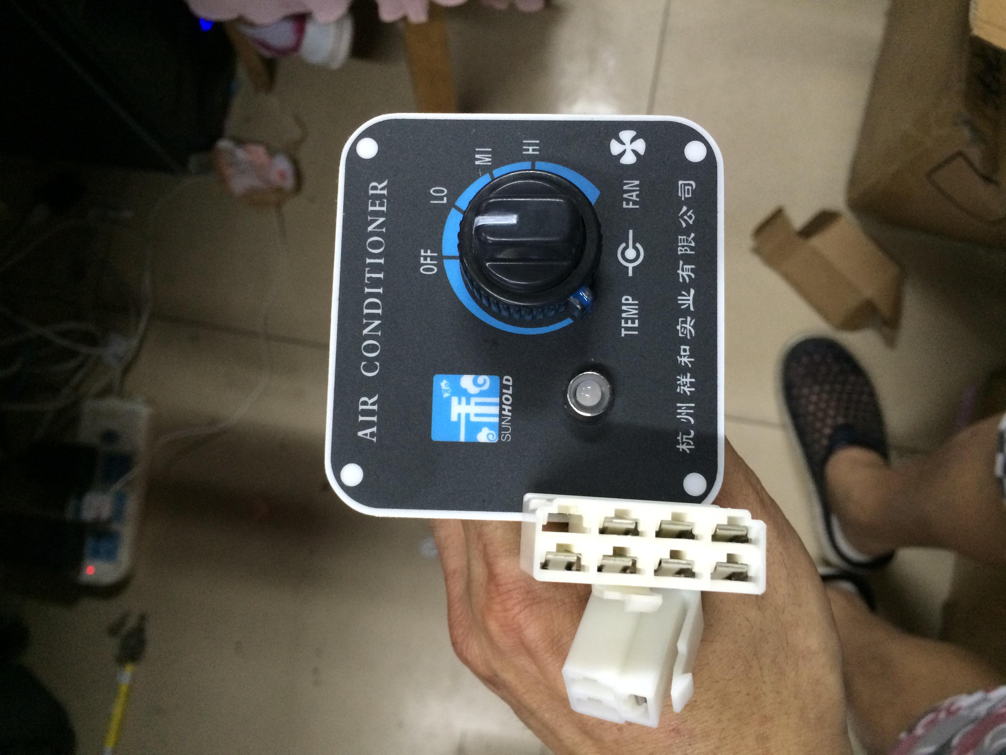 供应原厂正品祥和汽车空调控制面板/越西客车空调