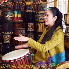 Африканский барабан African hand drums 10