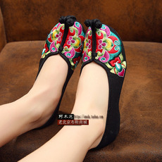 туфли Old Beijing cloth shoes 01