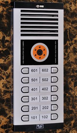 松佳楼宇对讲可视门铃彩色带刷卡门口主机sj-64kzf-2
