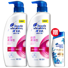 Head & Shoulders 500ml*2+ 80ml