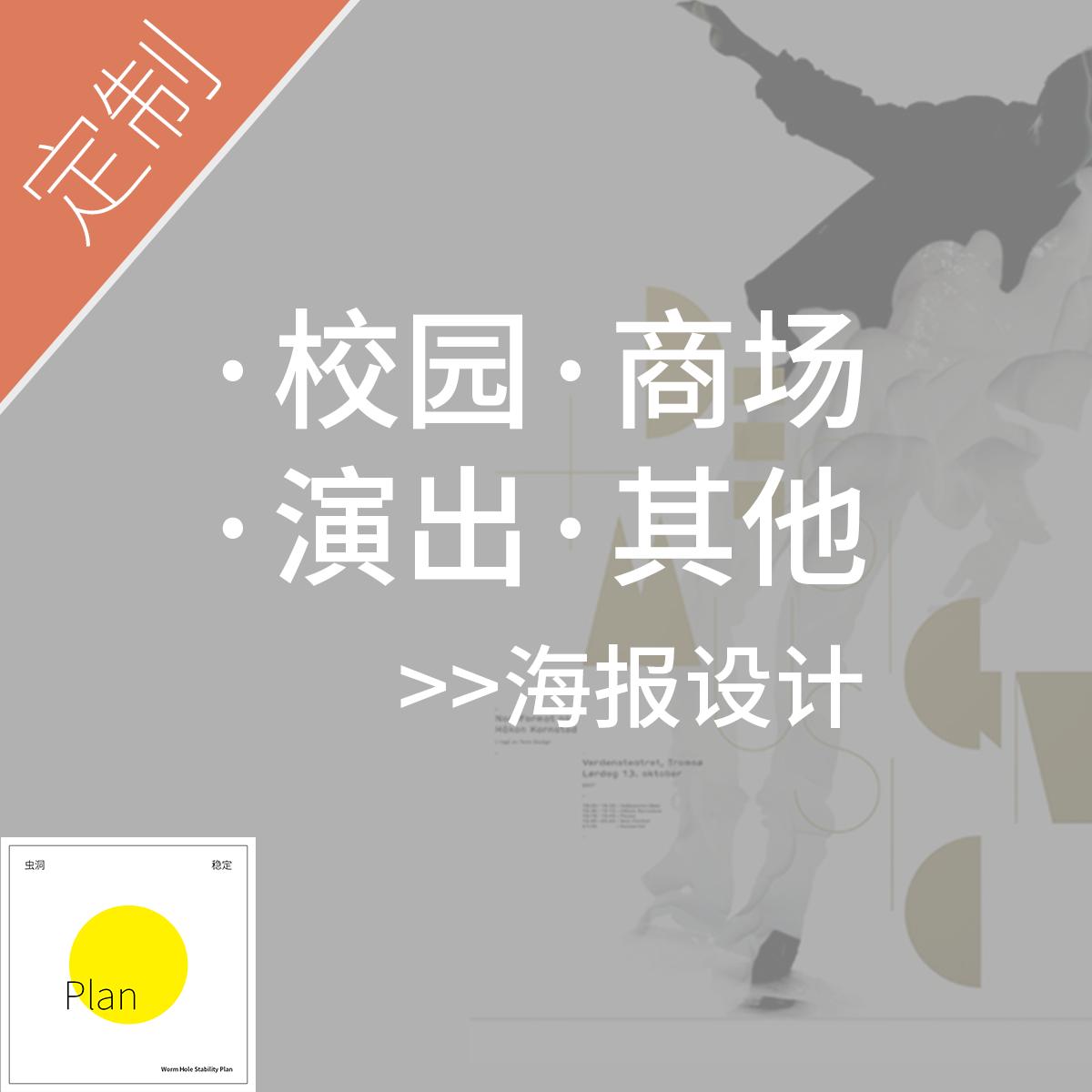 棋牌社团招新海报●交易Φ726537353