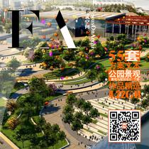 公园景观规划设计方案文本分析效果图说明图文素材作品集下册55套图片